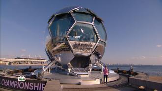Матчи Евро-2020 будут показывать из «космической» студии сдополненной реальностью.НТВ.Ru: новости, видео, программы телеканала НТВ