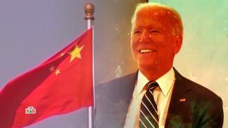 Америке предрекли поражение вхолодной войне сКитаем.НТВ.Ru: новости, видео, программы телеканала НТВ