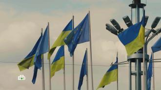 Рассадник ненависти: что общего между Украиной и нацистской Германией.НТВ.Ru: новости, видео, программы телеканала НТВ