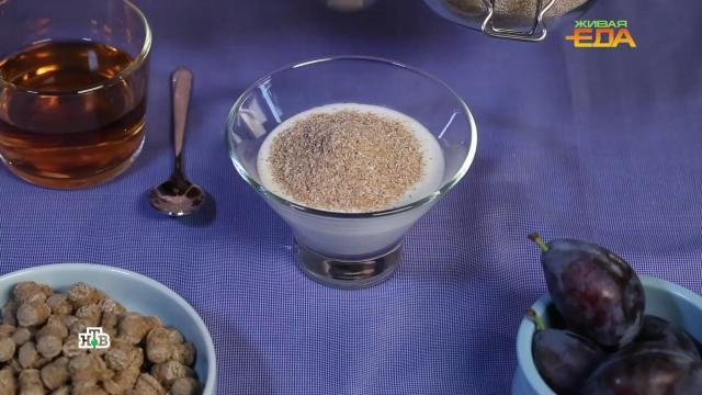 Геркулес по 50рублей или овсянка почти за 800: какая крупа вкуснее иполезнее.НТВ.Ru: новости, видео, программы телеканала НТВ