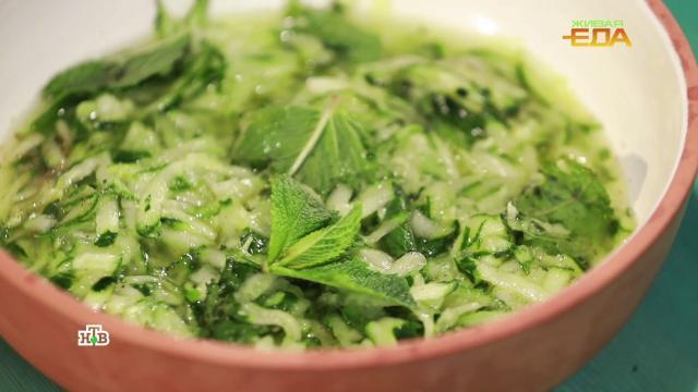 Марокканский огуречный салат.НТВ.Ru: новости, видео, программы телеканала НТВ