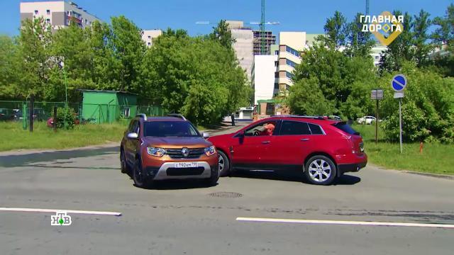 Не уверен — уступай: как безопасно проехать перекресток без знаков.автомобили.НТВ.Ru: новости, видео, программы телеканала НТВ