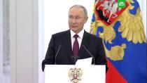 Путин: российская наука показала свою мощь при создании вакцины от COVID-19.Путин, коронавирус, эпидемия.НТВ.Ru: новости, видео, программы телеканала НТВ