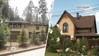 Артисты Гармаш, Андреев иМайданов показали свои загородные дома.НТВ.Ru: новости, видео, программы телеканала НТВ