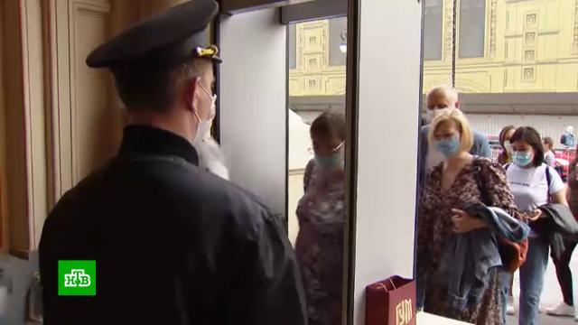 Медики приветствуют новые ограничения ипродление выходных вМоскве