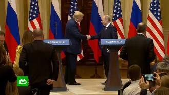 Байден отказался от совместной <nobr>пресс-конференции</nobr> сПутиным <nobr>из-за</nobr> Трампа