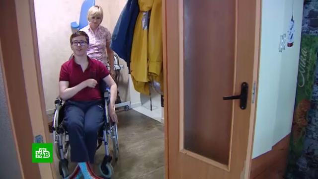 Пережившему ДТП Вадиму срочно нужна новая инвалидная коляска