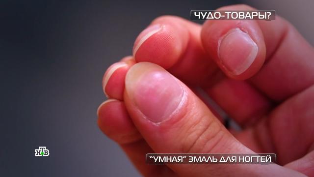 «Умная» эмаль для ногтей ипластина для созревания овощей ифруктов.НТВ.Ru: новости, видео, программы телеканала НТВ
