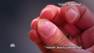 «Умная» эмаль для ногтей ипластина для созревания овощей ифруктов