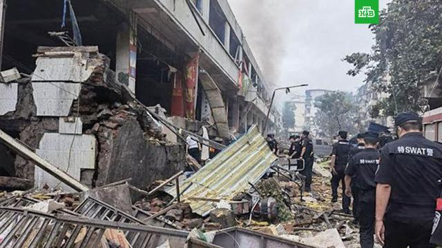 Минимум 11человек погибли, 37в критическом состоянии при взрыве газа вКитае.НТВ.Ru: новости, видео, программы телеканала НТВ