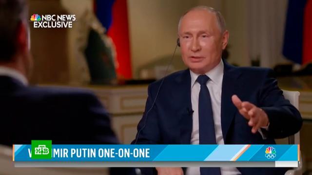 Путин назвал фарсом обвинения вкибератаках против США.НАТО, Путин, США, кибератаки.НТВ.Ru: новости, видео, программы телеканала НТВ