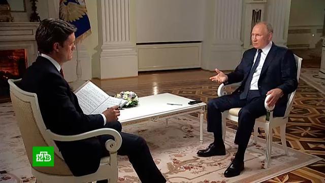 Путин пошутил, что Россию осталось только обвинить впроблеме BLM.Путин, интервью, расизм, юмор и сатира.НТВ.Ru: новости, видео, программы телеканала НТВ