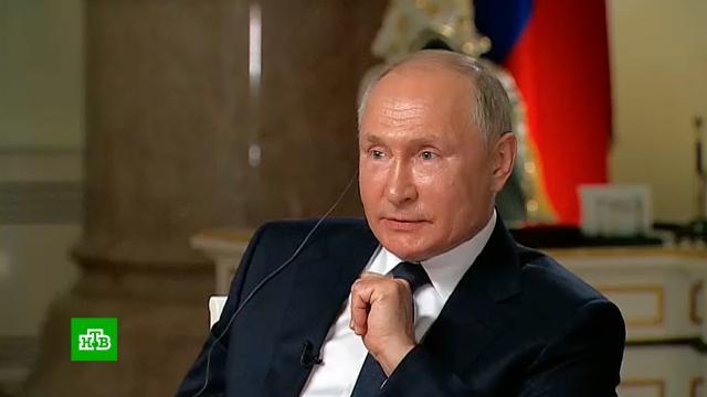 Путин объяснил, почему России не нужна кибервойна против НАТО.НАТО, Путин, США, кибератаки.НТВ.Ru: новости, видео, программы телеканала НТВ