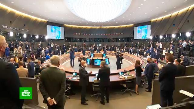 Страны НАТО договорились «стоять плечом к плечу» перед «вызовами России и Китая».Байден, Европейский союз, Китай, НАТО, США.НТВ.Ru: новости, видео, программы телеканала НТВ