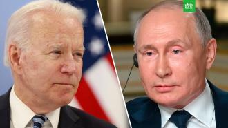 Байден назвал Путина достойным и жестким соперником.Президент США Джо Байден в преддверии встречи с Владимиром Путиным охарактеризовал российского лидера как достойного соперника.Байден, Путин, США.НТВ.Ru: новости, видео, программы телеканала НТВ