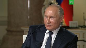 Путин сравнил Байдена иТрампа