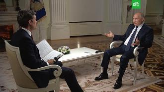 «Мы действуем винтересах своих народов»: Путин ответил на слова Байдена о«бездушности»