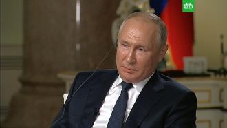 Путин ответил на вопрос отом, убийца он или нет