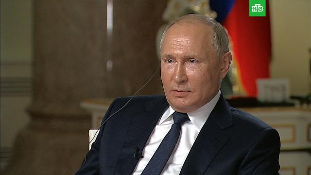Путин потребовал от журналиста NBC не затыкать ему рот.Путин, США, интервью.НТВ.Ru: новости, видео, программы телеканала НТВ