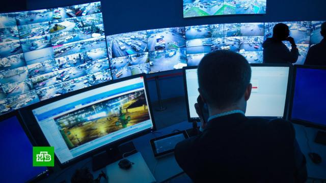 Все камеры видеонаблюдения в России хотят объединить в единую систему.экономика и бизнес, технологии.НТВ.Ru: новости, видео, программы телеканала НТВ