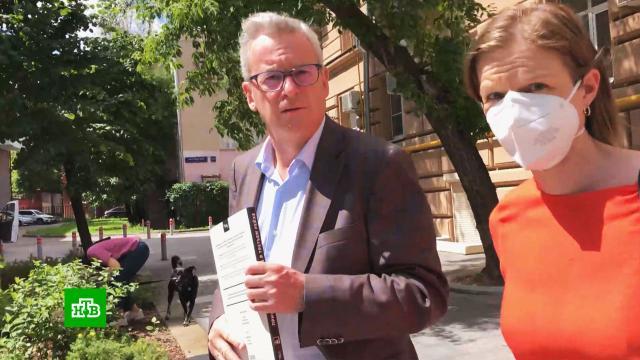 Европейские дипломаты прибыли на секретную встречу вобщество «Мемориал».дипломатия, оппозиция.НТВ.Ru: новости, видео, программы телеканала НТВ