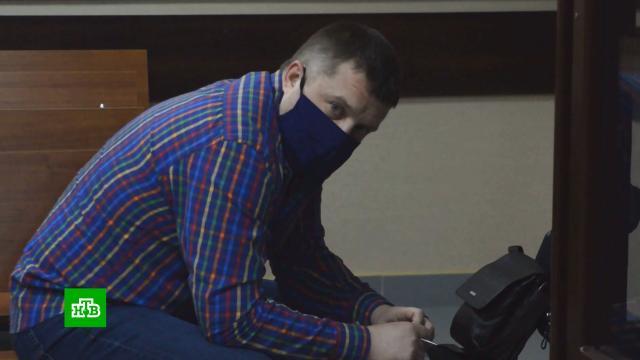 Любовник-тиран вывозил женщин влес, вымогая потраченные на них деньги.Барнаул, драки и избиения, приговоры.НТВ.Ru: новости, видео, программы телеканала НТВ