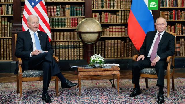 Переговоры Путина и Байдена стартовали в Швейцарии.Владимир Путин и Джо Байден встретились в Швейцарии.Байден, Путин.НТВ.Ru: новости, видео, программы телеканала НТВ