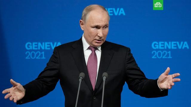 Путин заявил, что Байден объяснился по поводу слов об «убийце».Владимир Путин заявил, что его устроили объяснения Джозефа Байдена по поводу интервью, в котором американский лидер утвердительно ответил на вопрос, считает ли он президента РФ «убийцей». Об этом он рассказал на пресс-конференции по итогам переговоров с Байденом в Женеве.Байден, Путин.НТВ.Ru: новости, видео, программы телеканала НТВ