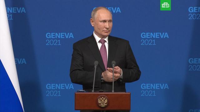 «Не было никакой враждебности»: Путин подвел итоги переговоров с Байденом.Владимир Путин дал пресс-конференцию после переговоров с Джо Байденом в Женеве и рассказал о конструктивном разговоре с президентом США.Байден, Путин.НТВ.Ru: новости, видео, программы телеканала НТВ