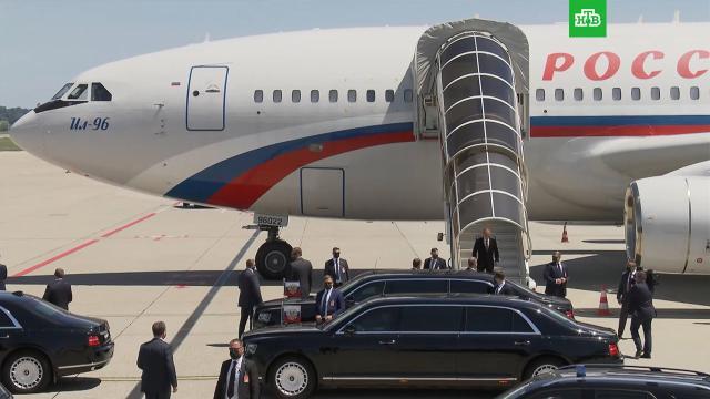 Путин прибыл вЖеневу на встречу сБайденом.Байден, Путин.НТВ.Ru: новости, видео, программы телеканала НТВ