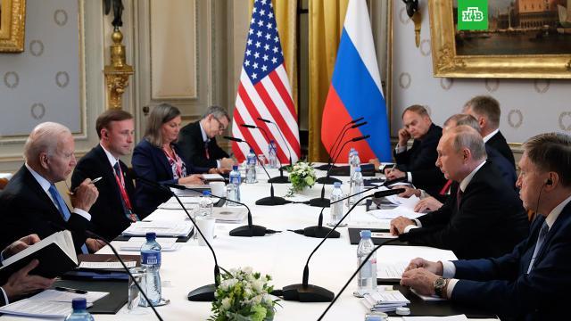 Переговоры Путина и Байдена в Женеве завершились.Саммит с участием президента России Владимира Путина и президента США Джо Байдена в Женеве завершен. Об этом сообщается на сайте Кремля.Байден, Путин, США, Швейцария, дипломатия, переговоры.НТВ.Ru: новости, видео, программы телеканала НТВ