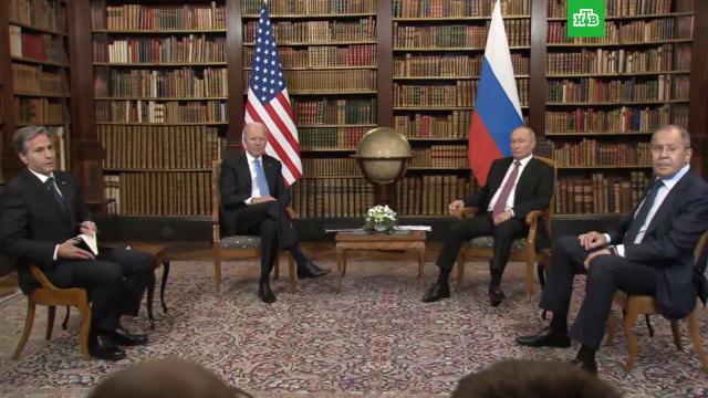 Переговоры Путина иБайдена стартовали вШвейцарии.Байден, Путин.НТВ.Ru: новости, видео, программы телеканала НТВ