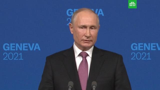 Путин: Россия не проводит учений уграниц США.Байден, Путин, США.НТВ.Ru: новости, видео, программы телеканала НТВ