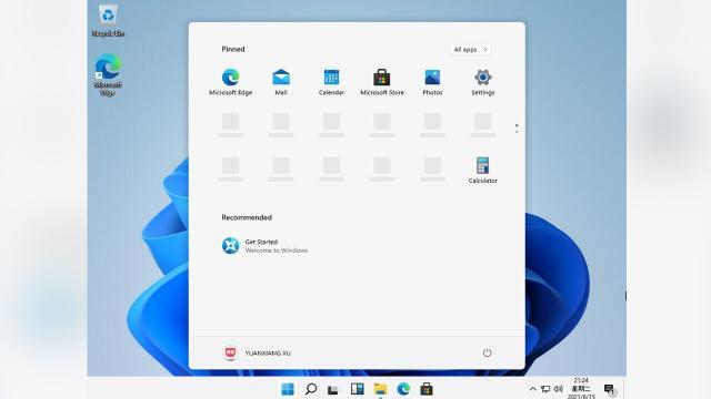 Как будет выглядеть Windows 11: видео утекло в Сеть.В Сети опубликовали первые скриншоты новой операционной системы Windows 11.Microsoft, Windows.НТВ.Ru: новости, видео, программы телеканала НТВ