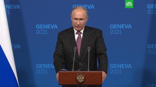 Путин: у РФ и США есть понимание «красных линий».Байден, Путин, США, переговоры.НТВ.Ru: новости, видео, программы телеканала НТВ