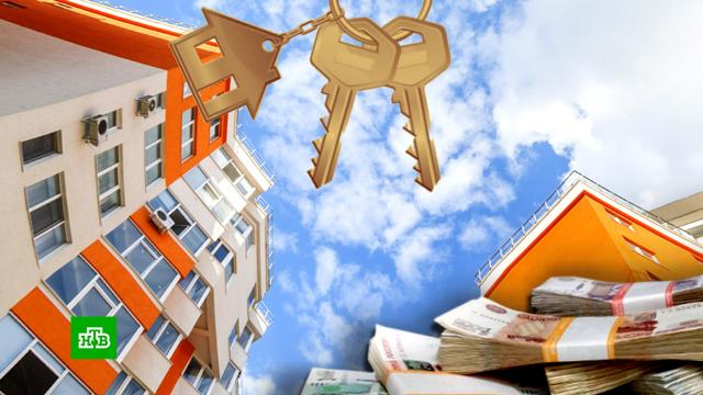 Счетная палата предлагает изменить условия льготной ипотеки.ипотека, кредиты, экономика и бизнес.НТВ.Ru: новости, видео, программы телеканала НТВ