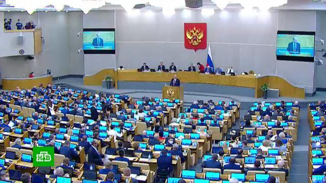 Заключительный день весенней сессии: вГосдуме подводят итоги работы.Госдума, депутаты, законодательство.НТВ.Ru: новости, видео, программы телеканала НТВ