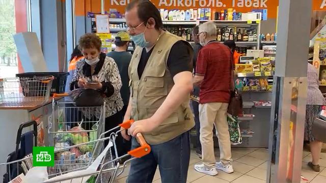 Более трети россиян признались впостоянной экономии денег.опросы.НТВ.Ru: новости, видео, программы телеканала НТВ