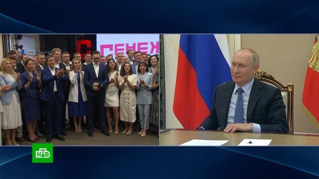 Путин пообщался с выпускниками «школы губернаторов».Путин, образование.НТВ.Ru: новости, видео, программы телеканала НТВ