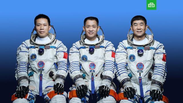 Китай запустил пилотируемый корабль к строящейся орбитальной станции.Китай запустил пилотируемый корабль «Шэньчжоу-12» с тремя космонавтами на борту к строящейся орбитальной станции.Китай, космос.НТВ.Ru: новости, видео, программы телеканала НТВ
