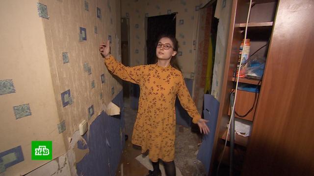 «Подселяем наркоманов»: квартирный рейдер превратил жизнь москвички вад.Москва, жилье.НТВ.Ru: новости, видео, программы телеканала НТВ