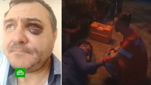 Экс-солисту группы «Лесоповал» сломали челюсть после выступления вСочи.Сочи, артисты, драки и избиения, знаменитости, шоу-бизнес.НТВ.Ru: новости, видео, программы телеканала НТВ