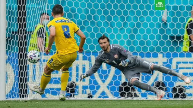 Евро-2020: Украина одолела Северную Македонию.Незабитый пенальти не помешал Украине победить Северную Македонию и набрать первые очки на Евро-2020.футбол.НТВ.Ru: новости, видео, программы телеканала НТВ
