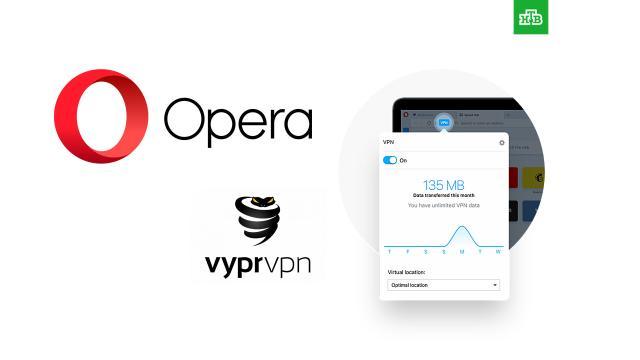 Роскомнадзор ограничил работу VyprVPN и Opera VPN.Роскомнадзор начал блокировать доступ к VPN-сервисам, которые используются для обхода блокировок.Интернет, Роскомнадзор.НТВ.Ru: новости, видео, программы телеканала НТВ