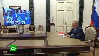 Путин обсудил сСовбезом переговоры сБайденом.НТВ.Ru: новости, видео, программы телеканала НТВ