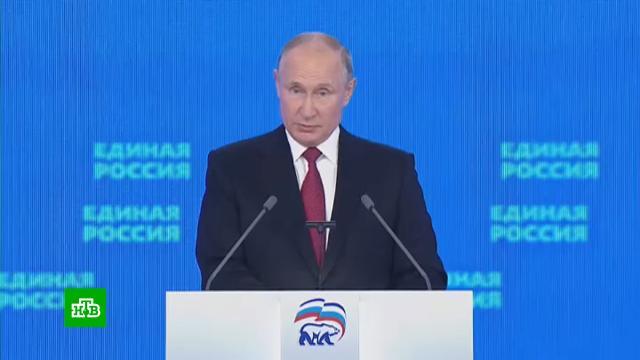 Путин предложил пятерку кандидатов для списка «Единой России» на выборах вГосдуму