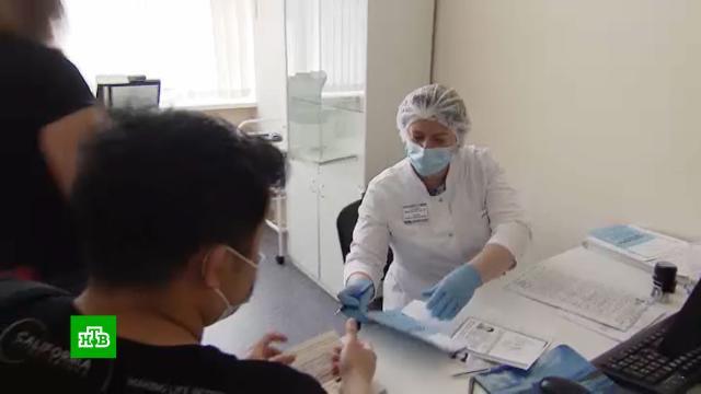 ВТверской области ввели обязательную вакцинацию от COVID-19 для ряда граждан.Тверская область, вакцинация, коронавирус, эпидемия.НТВ.Ru: новости, видео, программы телеканала НТВ