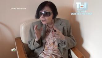 Друзья не могут попасть кзапертой впансионате актрисе Валентине Малявиной.НТВ.Ru: новости, видео, программы телеканала НТВ