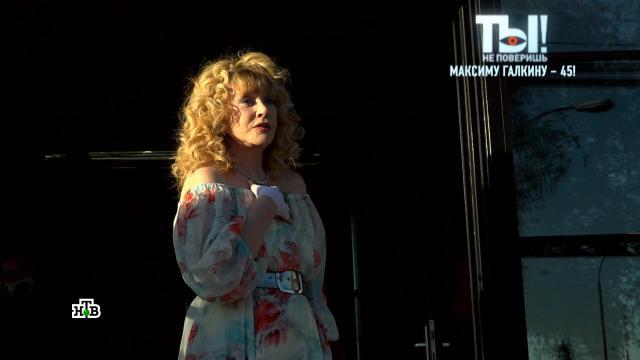 Пугачёва в интервью НТВ назвала себя счастливой женщиной.Галкин Максим, Пугачёва, знаменитости, шоу-бизнес, эксклюзив.НТВ.Ru: новости, видео, программы телеканала НТВ