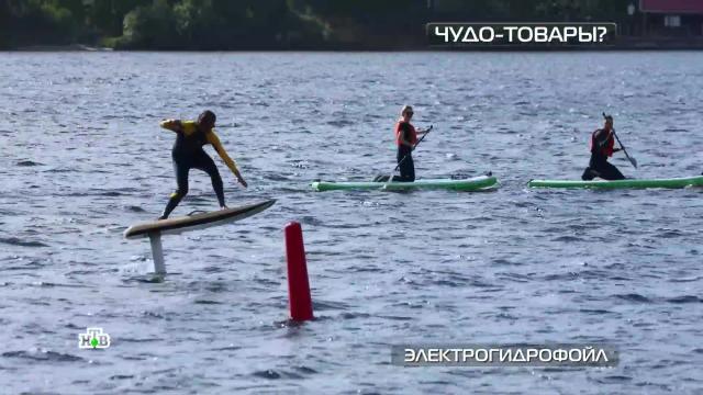 Электрогидрофойл: водное развлечение на миллион.НТВ.Ru: новости, видео, программы телеканала НТВ